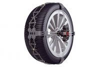 Snow Chains Near Me Amazon Konig K Summit K33 Snow Chains Set Of 2 Automotive